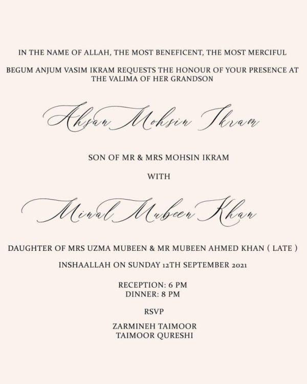 Ahsan Mohsin Ikram Shares The Reception Invitation card