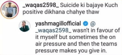 Yashma Gill Was in Favor to controversial Suicide