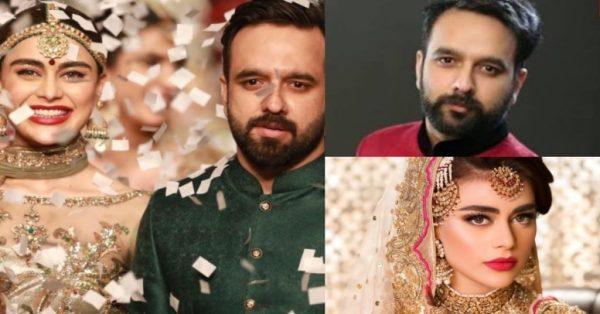 Mohsin Naveed Ranjha Spills Tea on Sadaf Kanwal Unprofessional Attitude