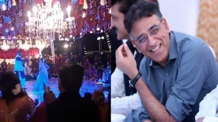 Federal Minister Asad Umar Have A Blast On Dance Floor