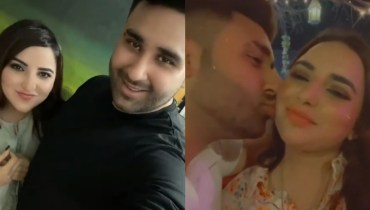 Hareem Shah shares love moments with her husband