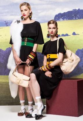 Prada Resort 2011 Black Elastic Belt (Brand New) - $60
