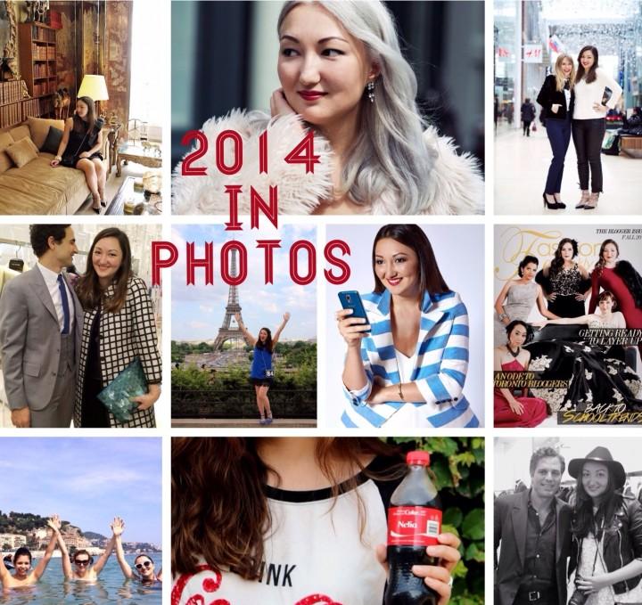 style-blog-2014