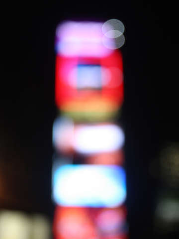 Times Square I By Marietta Leung