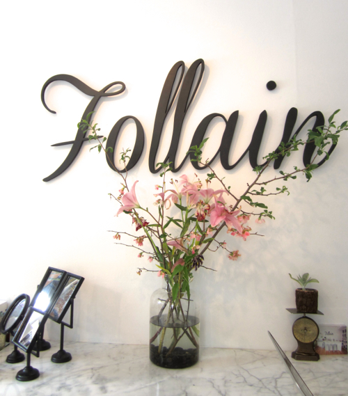 follain-beauty-boutique