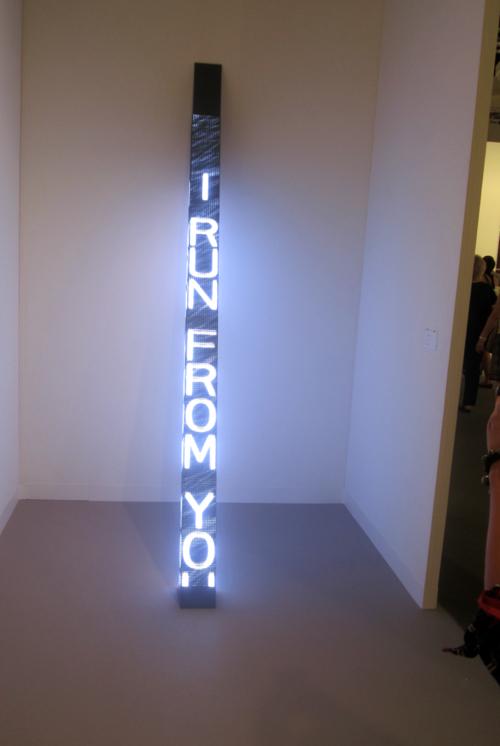 neon-message-vertical