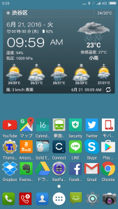 Screenshot_2016-06-21-09-59-24-773_com.teslacoilsw.launcher