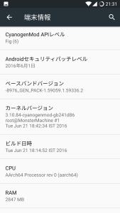 Screenshot_20160628-213147