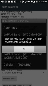Screenshot_20160713-204839