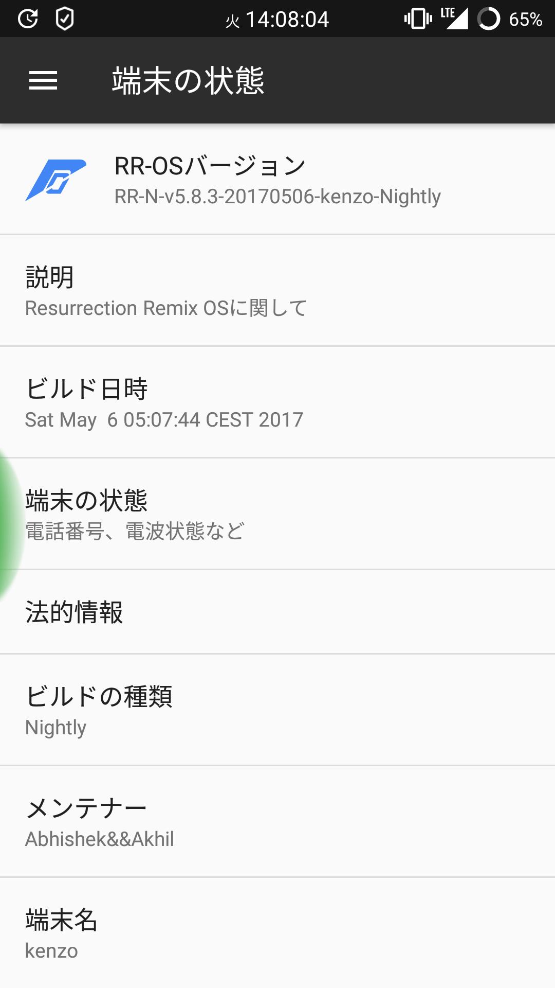 Xiaomi redmi note3 pro  お気に入りカスタムROM ResurrectionRemix (Nougat)