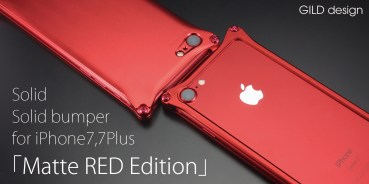 m-red1400