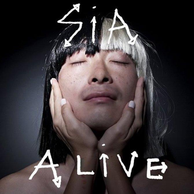 sia-alive-artwork