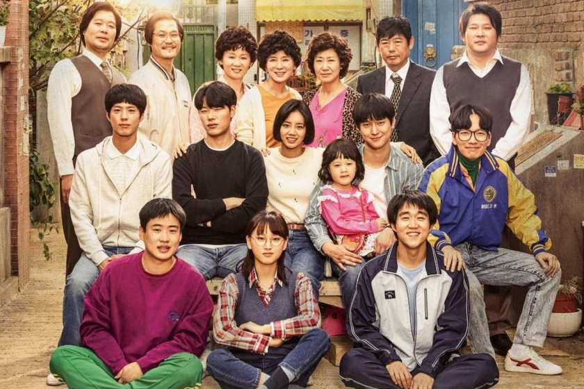 REPLY 1988: HERE ARE THE 10 TOP RATING KOREAN DRAMAS OF ALL TIME