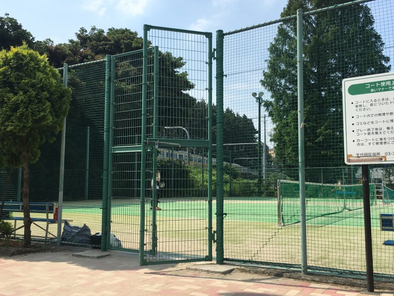 sotobori park tennis court artificial grass