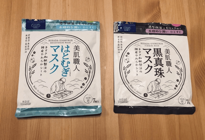 face mask japanese cosmetic 1