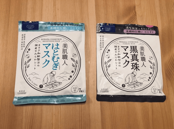 face mask japanese cosmetic 1.png