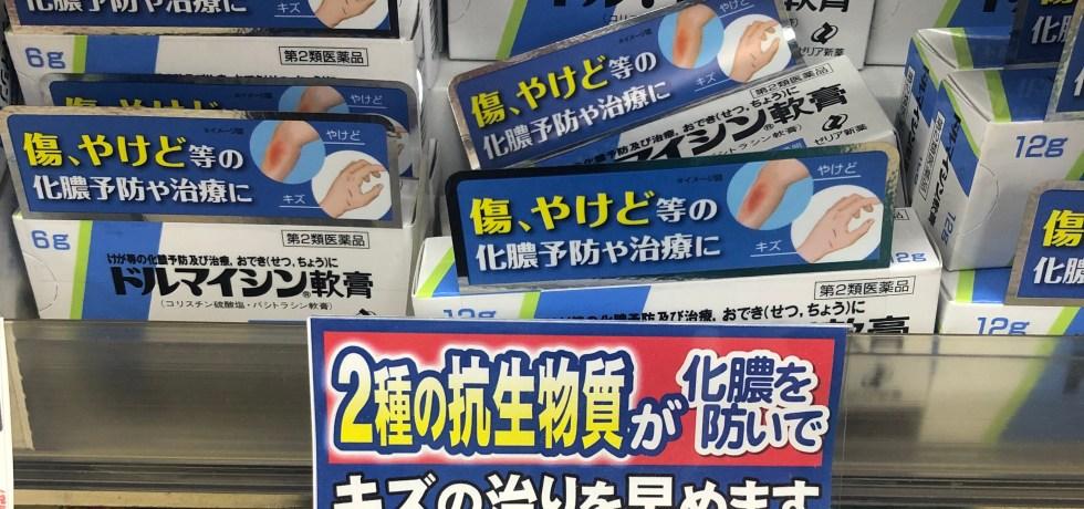 medicine for tennis finger