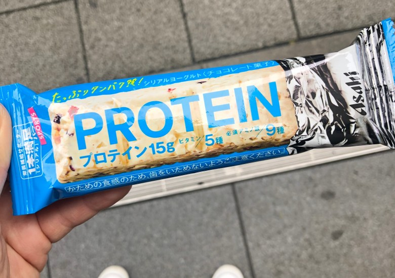 asahi protein bar chocolate new flavor