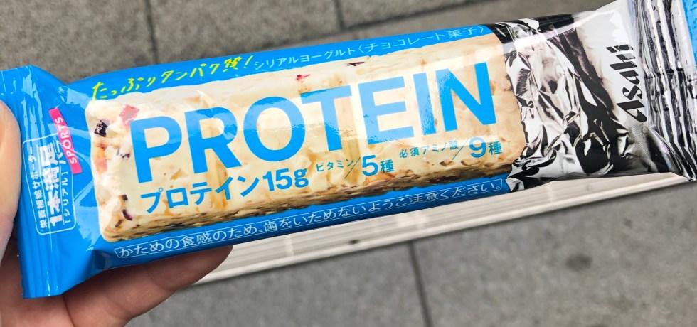 asahi protein bar chocolate new flavor