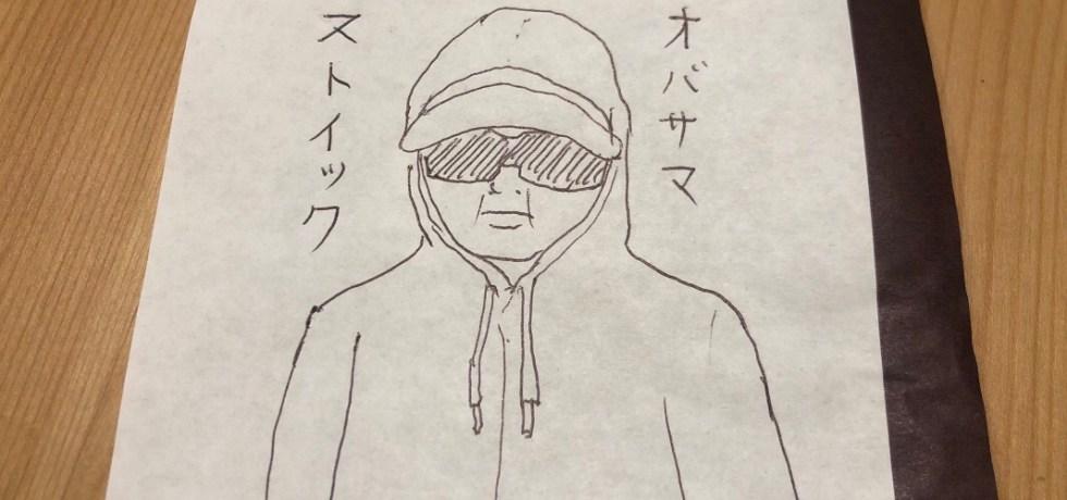 japanese tennis fan weird outfit