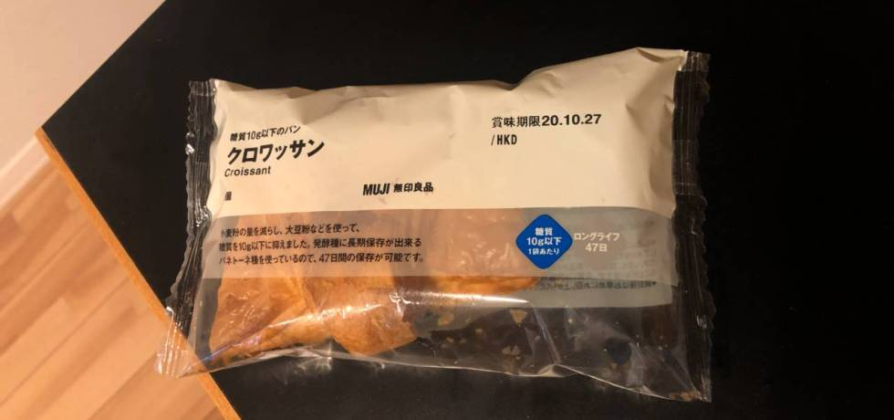 style of tennis muji low carbo snacks