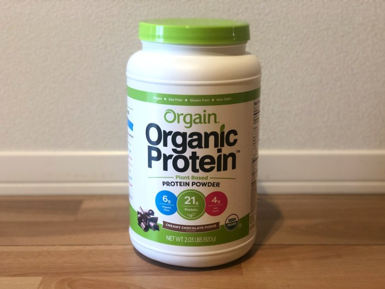 style of tennis chocolate protein