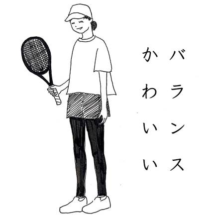 style of tennis female outfit good balance