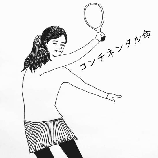 style of tennis madame ocho player