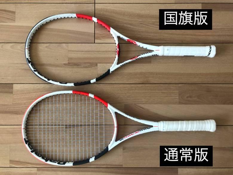 style of tennis babolat pure strike flag japan 2