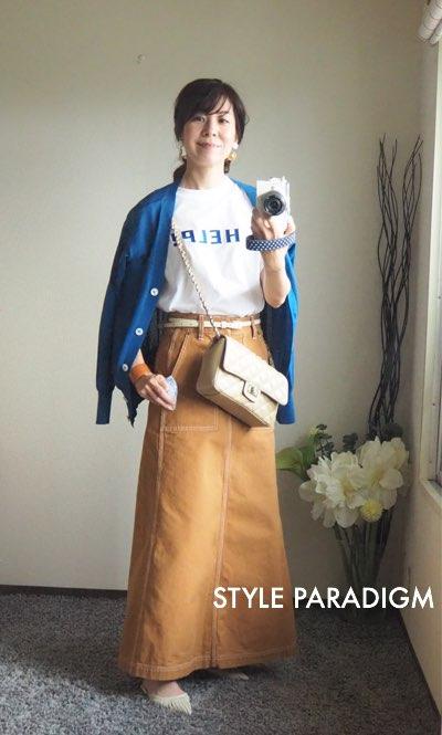 テラコッタカラーのロングスカートとブルーのカーディガンのコーディネート