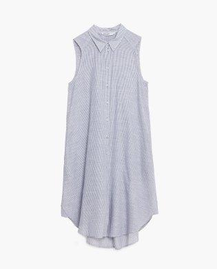 Zara LONG FINE STRIPED SHIRT