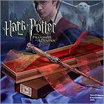 USJ ハリーポッター、魔法の杖の値段と杖を選ぶ体験?杖に選ばれる?