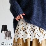 30代・40代に人気のレディースファッション通販。秋のコーディネート2016。【裾レースレイヤード風カットソー】