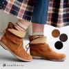 soulberry(ソウルベリー)2016秋の着回しコーデ。30代・40代のナチュラル服。【はきぐちボアスウェード調ショートブーツ】