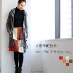 30代・40代に人気のレディースファッション通販。秋のコーディネート2016。【ブロック配色台形スカート】