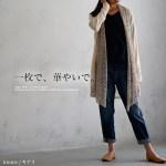 soulberry(ソウルベリー)2017春の着回しコーデ。30代・40代の大人可愛いナチュラル服。【花柄×シフォンショールカラーロングカーディガン】