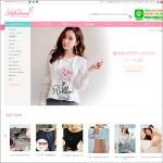 Styleonme(スタイルオンミ)の口コミと評判。エレガントでキレイめ系の韓国大人カジュアルレディースファッション