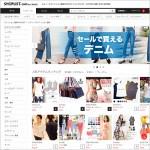 SHOPLIST.com(ショップリスト)の通販、評判と口コミ。プチプラで安い大人可愛いレディースファッション