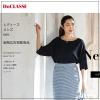 DoCLASSE(ドゥクラッセ)レディースの通販。上品で大人可愛い服