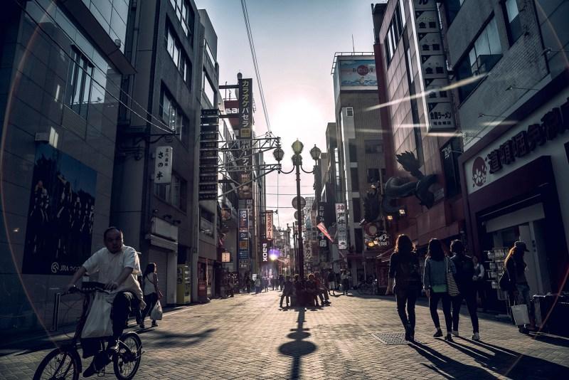 Have You Seen This Japanese Deer City? A Photo Diary of Nara, Osaka and Kyoto 1