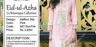 Ready To Wear Eid Ul Azha Dresses By Mausummery 2015-16