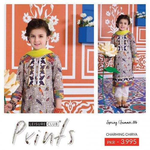 Leisure Club Kids Lawn Collection