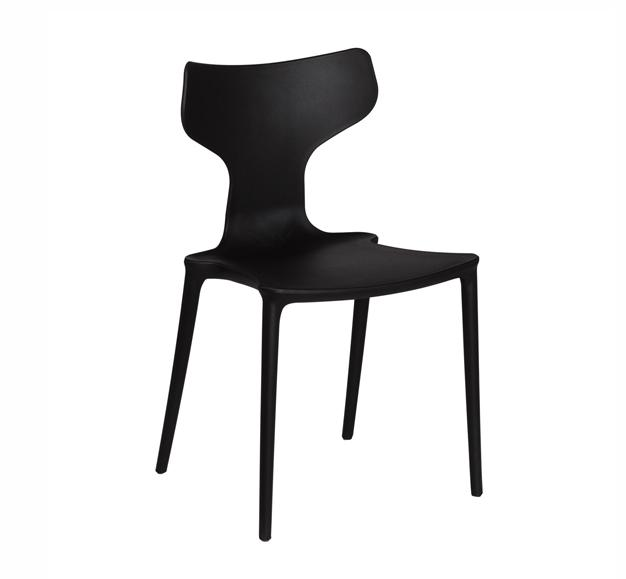chaise dossier design noir