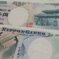 弐千円札発見