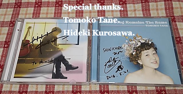 Hideki&Tomoko