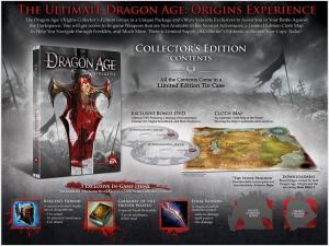 DAOpreorder_collectors