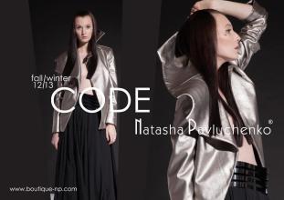 """NatashaPavluchenko""""CODE"""" LookBook"""