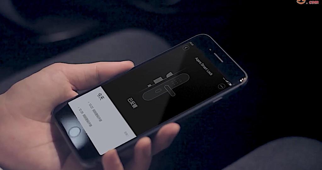 Xiaomi Aqara Smart Door Lock S2 Pro app mi home