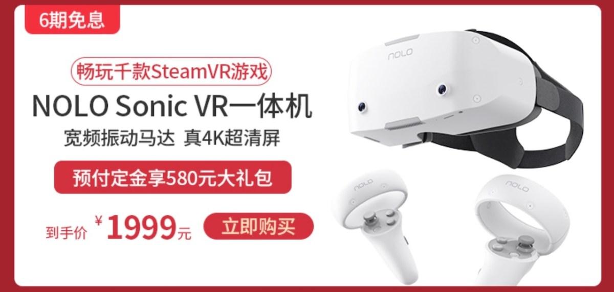 nolo sonic VR prix