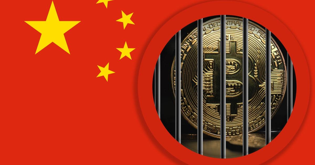 Китай забороняє криптовалюти